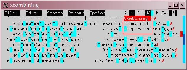 Unicode text editor MinEd