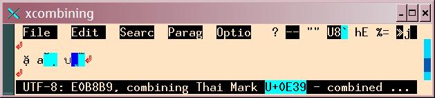 mined: Unicode text editor